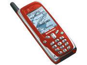 The Befefon Esc! là điện thoại di động đầu tiên được tích hợp GPS.